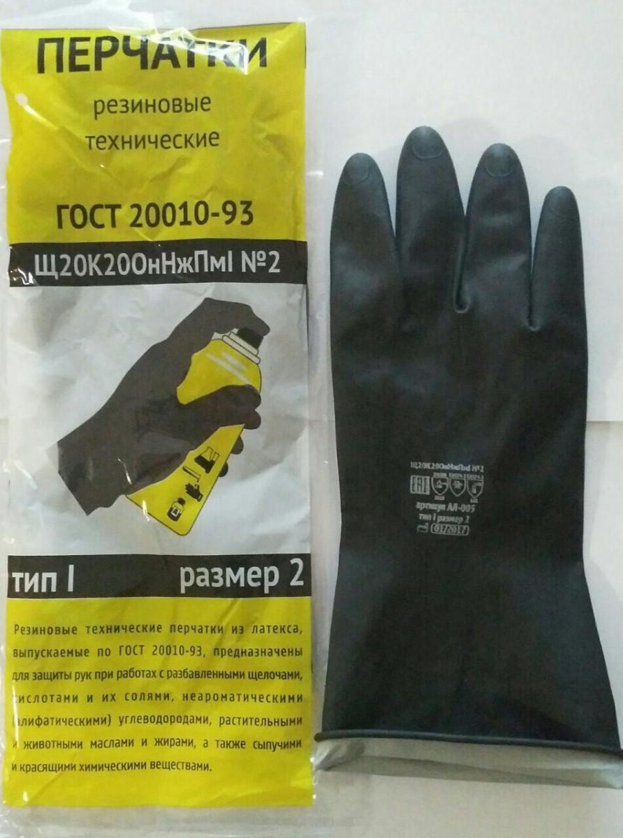 перчатки КЩС-1  Китай сертифицированные